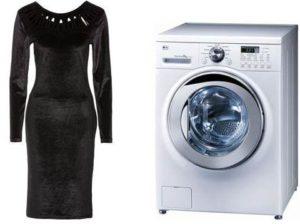 Как стирать вещи из велюра