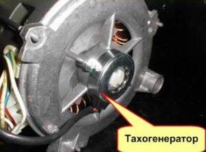 тахогенератор на двигатели стиральной машины Бош