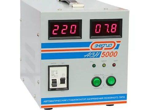Энергия АСН-5000 Е0101-0114