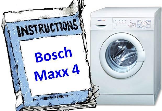 Инструкция для стиральной машины Bosch Maxx 4