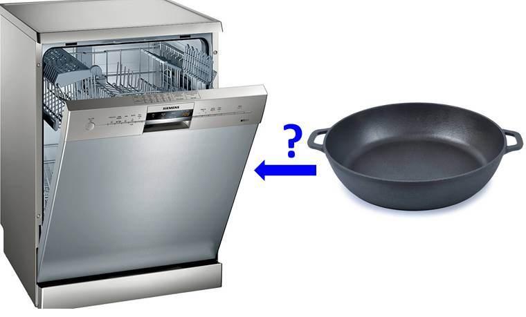 Можно ли мыть чугунную сковороду в посудомоечной машине