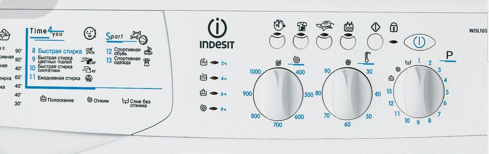 панель управления Индезит WISL 105