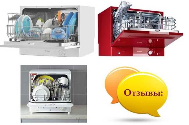 Отзывы о настольной посудомоечной машине