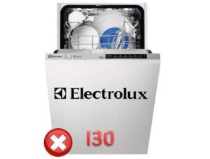 Ошибка I30 у посудомоечной машины Электролюкс