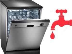 Как можно подключить посудомойку к горячей воде
