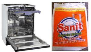 Обзор порошка Санит для посудомоечной машины