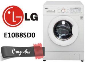 отзывы LG E10B8SD0