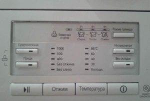 панель LG F10B9SD