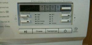 стиральная машинка LGE10B8SD0