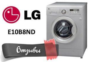 Отзывы о стиральной машине LG E10B8ND