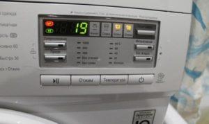 LG E10B8ND стиралка