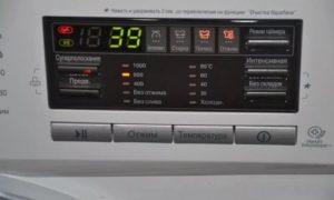 LG F1096ND3 стиралка