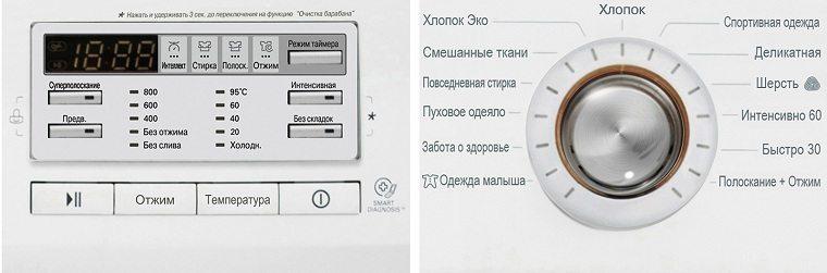 LG F80B8LD0 панель управления