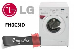 LG FH0C3lD отзывы