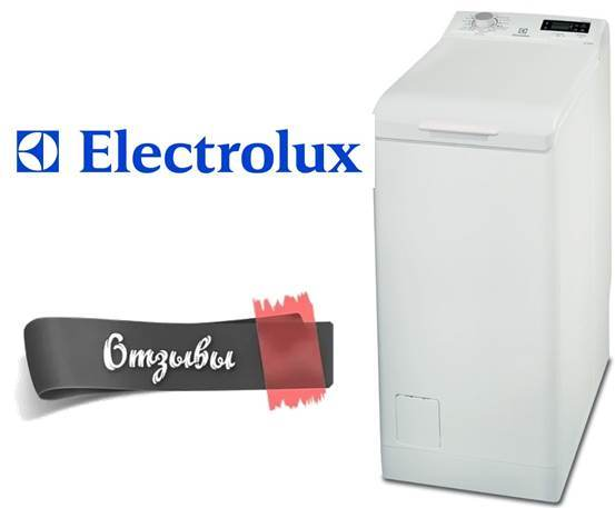 Отзывы о стиральных машинах Electrolux с вертикальной загрузке