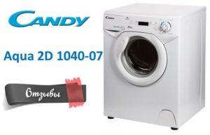Отзывы о стиральной машине Candy Aqua 2D 1040-07