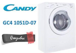 отзывы о Candy GC4 1051D-07
