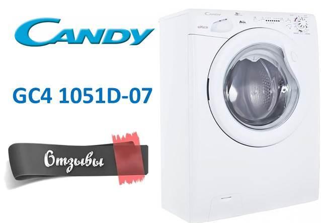 Отзывы о стиральной машине Candy GC4 1051D-07
