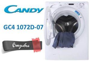 Отзывы о стиральной машине Candy GC4 1072D-07