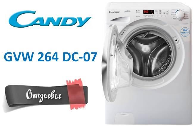 Отзывы о стиральной машине Candy GVW 264 DC-07