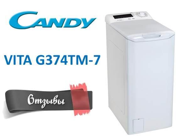 Отзывы о стиральной машине Candy VITA G374TM-7
