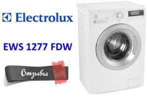 отзывы о Electrolux EWS 1277 FDW