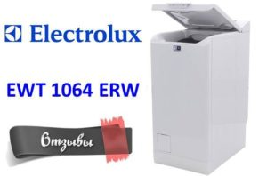 Отзывы о стиральной машине Electrolux EWT 1064 ERW