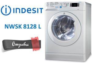 Отзывы о стиральной машине Indesit NWSK 8128 L