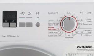Bosch WLG 2416 MOE панель управления