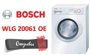 Отзывы о стиральной машине Bosch WLG 20061 OE