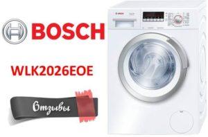 Отзывы о стиральной машине Bosch WLK2026EOE