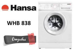 отзывы о Hansa WHB 838