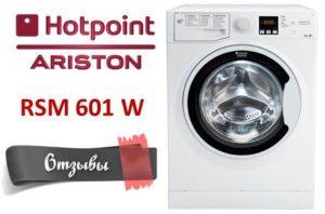 отзывы о Hotpoint Ariston RSM 601 W