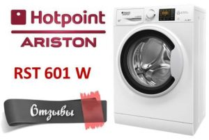 отзывы о Hotpoint Ariston RST 601 W