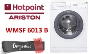 отзывы о Hotpoint Ariston WMSF 6013 B