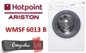 отзывы о Hotpoint Ariston WMSF 6013 B