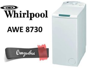 отзывы о Whirlpool AWE 8730