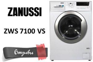 отзывы о Zanussi ZWS 7100 VS