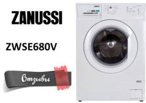 Отзывы о стиральной машине Zanussi ZWSE680V