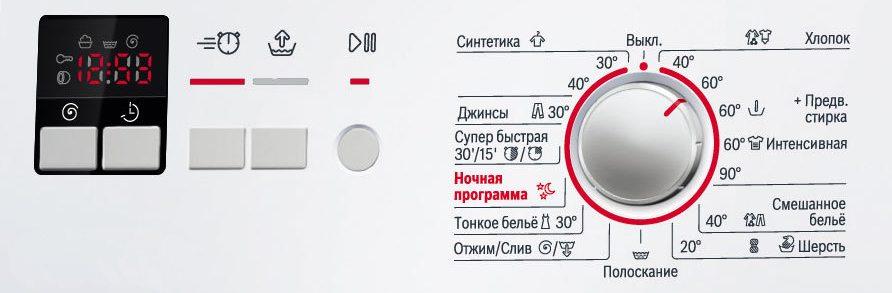 Bosch WLG 20160 OE панель управления