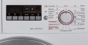 Bosch WLG 2426 WOE панель управления