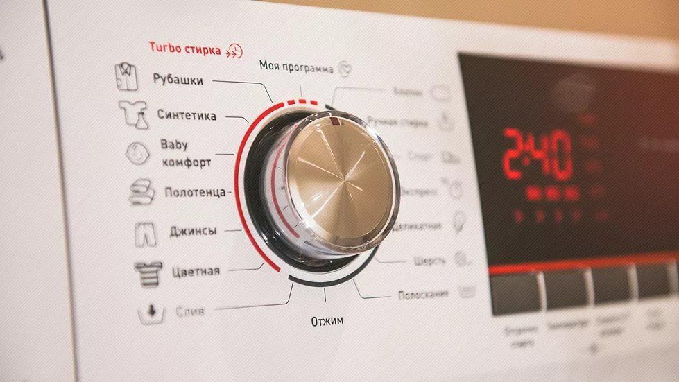 Hansa WHC 1246 панель управления