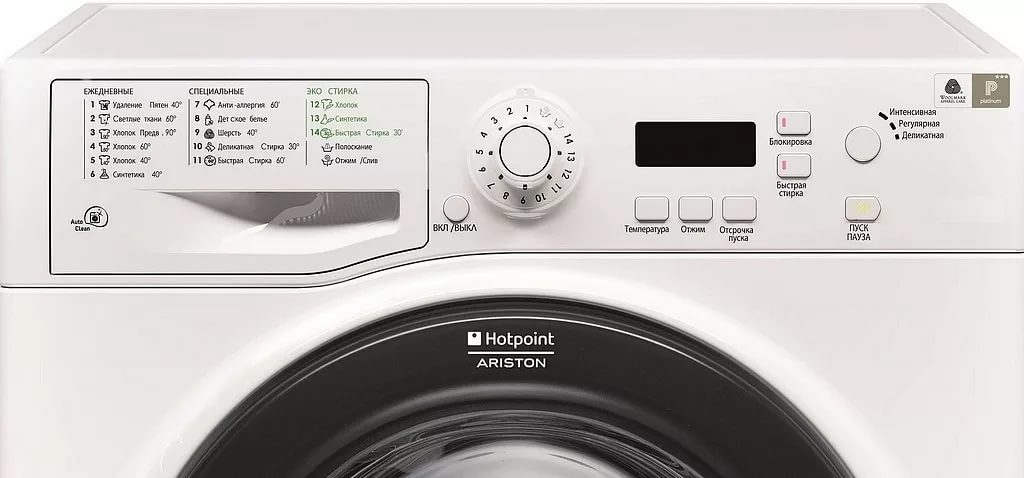 Hotpoint Ariston WMSF 6013 B