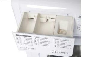 Indesit IWSC 51051 B CIS порошкоприемник