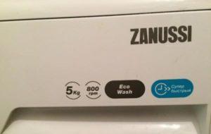 Zanussi ZWSE680V отзывы