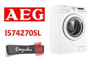 Отзывы о стиральной машине AEG l574270SL