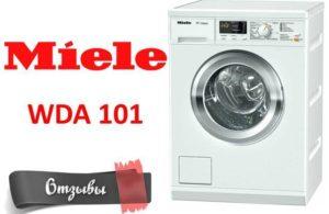 Отзывы о стиральной машине Miele WDA 101