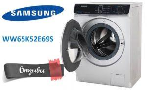 Отзывы о стиральной машине Samsung WW65K52E69S