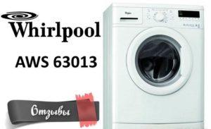 отзывы о Whirlpool AWS 63013