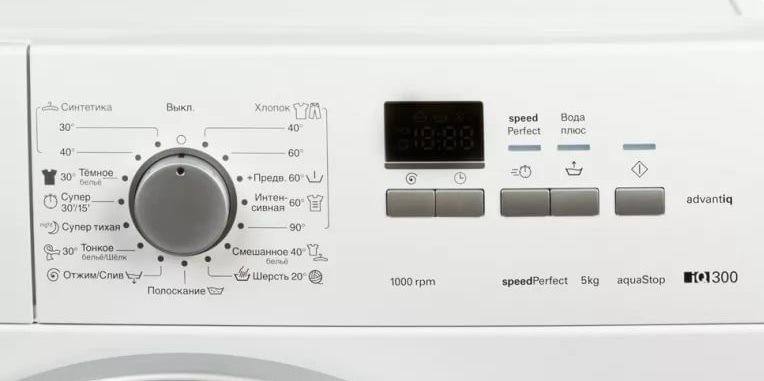 Siemens WS10G140OE